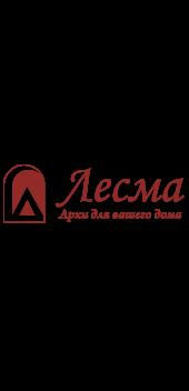 Арки Лесма г. Ярославль